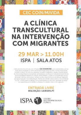 A clínica transcultural na intervenção com migrantes